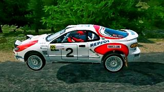Toyota Celica livery/skin mod download